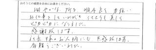 お風呂1.jpg