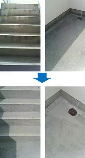 階段高圧洗浄.png