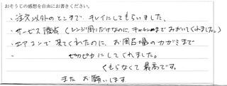 IMG_20130921_0001_NEW.jpg